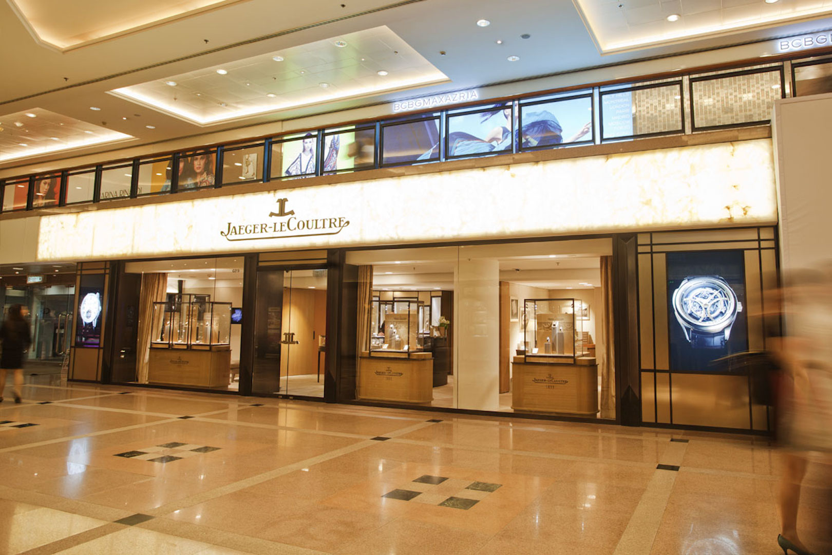 JaegerLeCoultre at HarbourCity