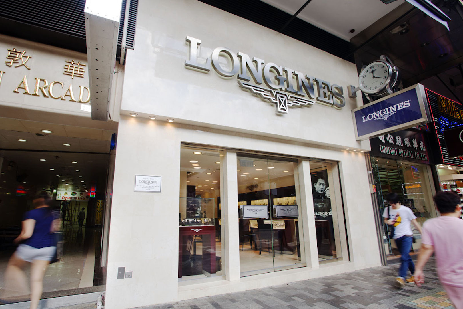 Longines at NathanRoad