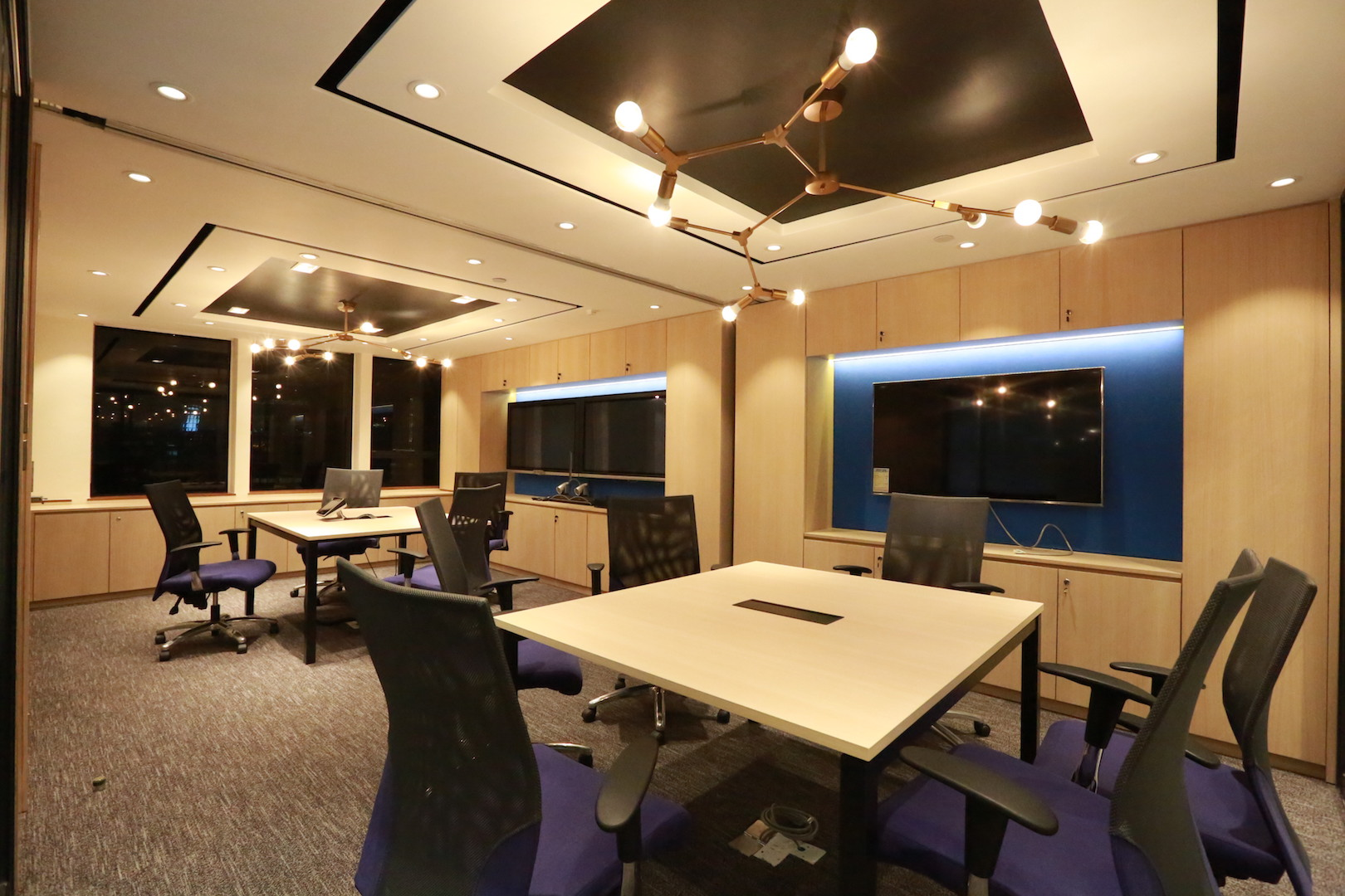 Experian Office - Conference  Room