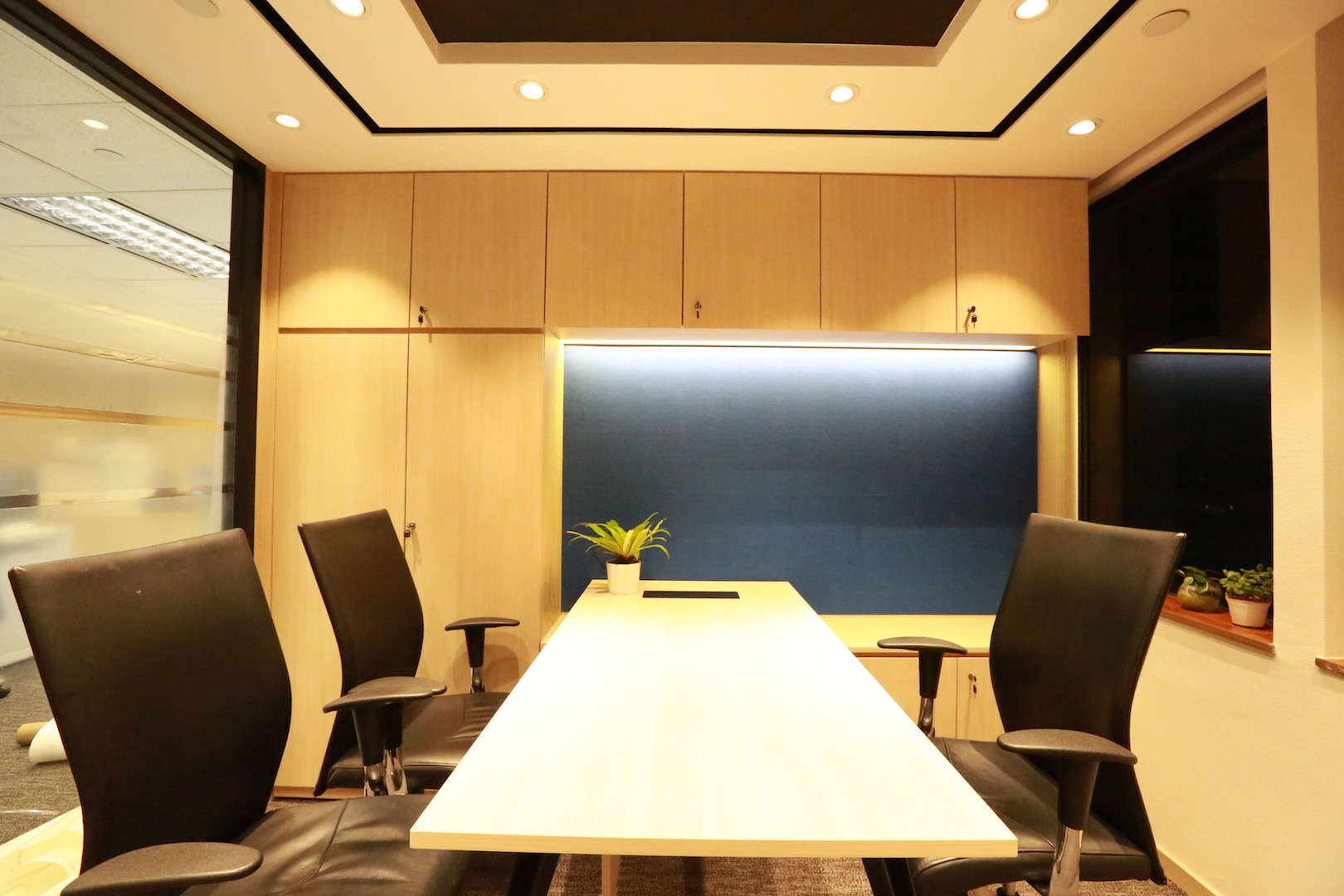 Experian Office - Meeting Room