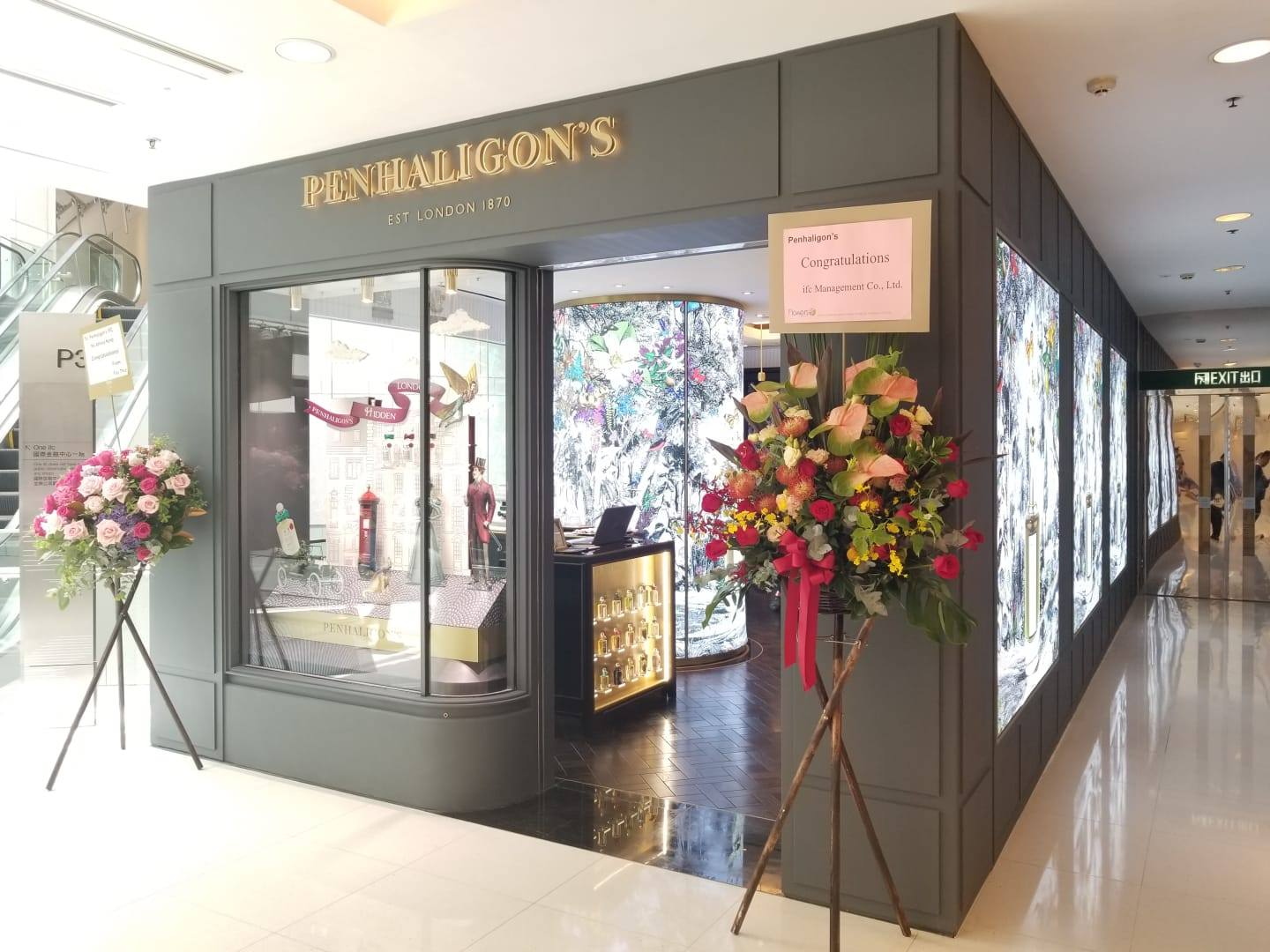 Retail Project - Penhaligon's